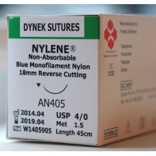 Шовный материал Нейлон (Nylene)